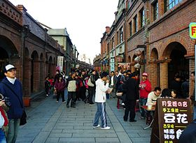 Minquan Old Street in Holiday.jpg