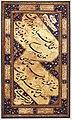 Mir ali al-heravi, testo miniato con versetto dal rubaiyat di hafiz, iran, periodo savafide, xvi secolo.jpg