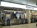 Mishima station Tokaido Shinkansen wicket.jpg
