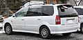 Mitsubishi Chariot Grandis Super Exceed rear.jpg