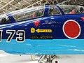 Mitsubishi T-2 '173' (19-5173) around cockpit (30282965832).jpg