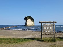 见附岛 (石川县)