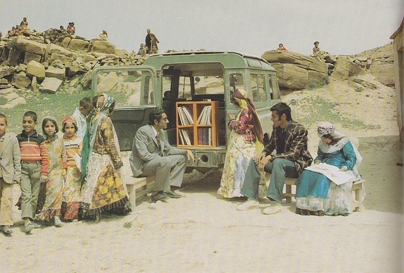 A photo of mobile library taken in Kordestan Iran, dated 1970}} |Source=Safar Nameh i Shahbanu Farah Pahlavi, ISBN: 0-9633129-0-1