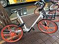 Mobike classic upgrade.jpg