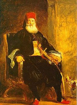 Mohammed Ali By Sir David Wilkie.jpg