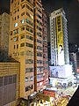 Mong Kok, Hong Kong - panoramio (61).jpg