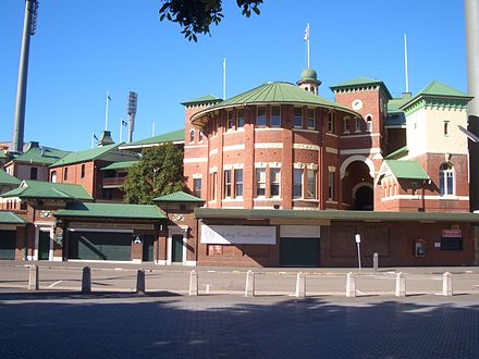 Sydney Cricket Ground entrance, 2007 Moore Park Sydney Cricket Ground 1.JPG