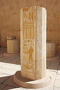 Mortuary-Temple-of-Hatshepsut2.jpg