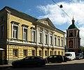 Moscow, Goncharnaya 27.jpg