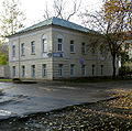 Moscow, Lyublino Park Dacha 1.jpg