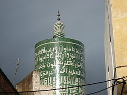 Mosque of Moulay Idriss.jpg