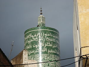 The minaret of the round mosque in Moulay Idri...