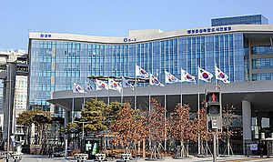 Ministry of Environment (South Korea) - Headquarters in Sejong City