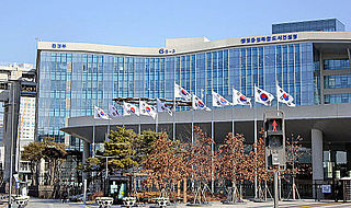 Ministry of Environment (South Korea)