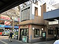 Musashino Police station Mitaka-Eki Kitaguchi Koban.jpg