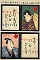 NDL-DC 1311242-Utagawa Kunisada-教訓いろはたとゑ む・菅丞相/う・小栗宗丹-crd.jpg