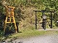 NRW, Bottrop - Halde Haniel 04.jpg