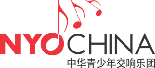 National Youth Orchestra of China