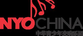 National Youth Orchestra of China - Image: NYO China