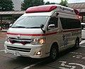 Nagaoka City TOYOTA Ambulance Front.jpg
