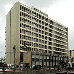 Nagasaki 18 bak Main office 2011.jpg