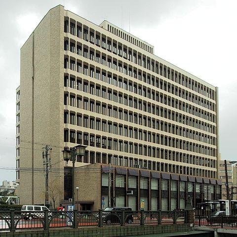 十八銀行の本社ビルディング