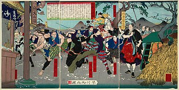 Namamugi Incident - Wikipedia, the free encyclopedia