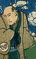 Nanboku Tsutaya IV.jpg
