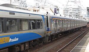 Nankai 12000 series - Image: Nankai 12000 9000