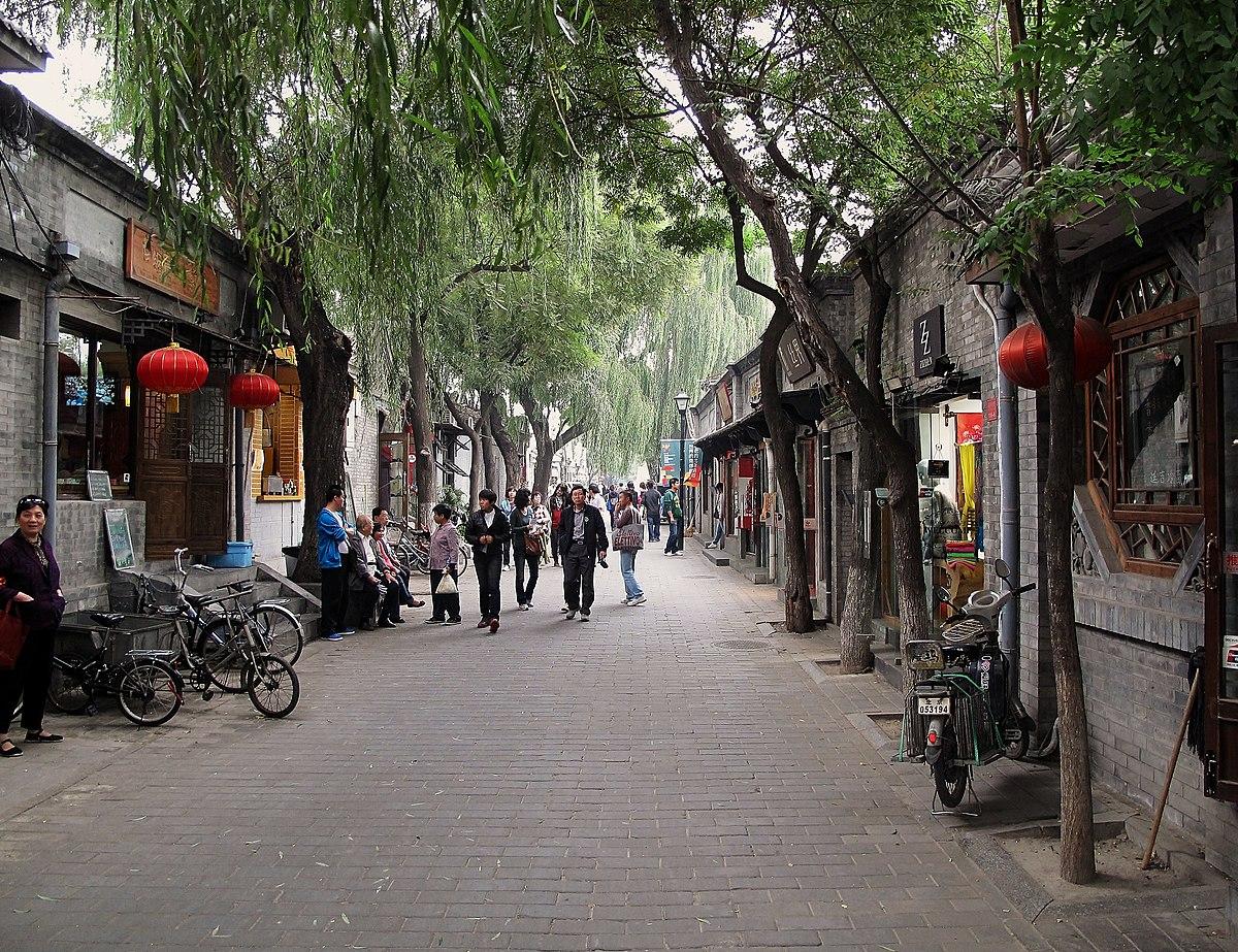 Old Beijing Cafe Menu