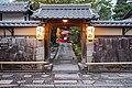 Nanzen-Ji Junsei Restaurant (31993666398).jpg