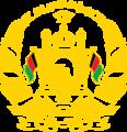 National Emblem of Afghanistan 01.png