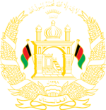 National Emblem of Afghanistan 01.png