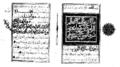 Nawawi 40 manuscript.PNG