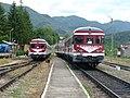 Nehoiașu station 7.jpg