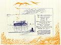 Newport (1865 steamboat) 02.jpg