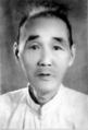 Nguyễn Tế Công.png