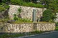 Nichiren-Kesagakematsu.jpg