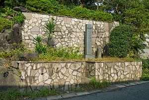 Shichirigahama - The monument to Nichiren where the Nichiren Kesagake no Matsu used to stand