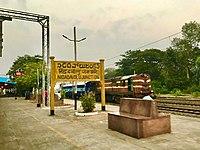 Nidadavolu Junction Board.jpg