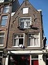 foto van Huis met gevel waarvan de top later tot punttop is afgekloofd