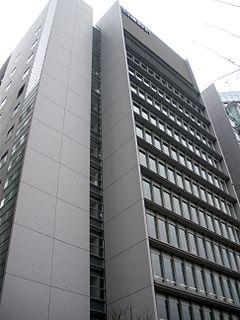 Nikken Sekkei Japanese architecture firm