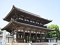 Ninna-ji National Treasure World heritage Kyoto 国宝・世界遺産 仁和寺 京都69.JPG