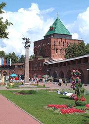 Inside Nizhny Novgorod Kremlin