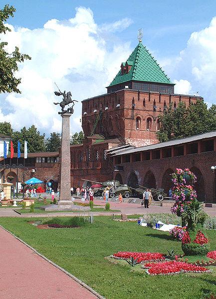 File:Nischni Nowgorod Kreml 2004-07-09.jpg