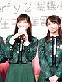 Nishino Sakurai Nogizaka46 HTC event 20140903.jpg