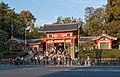 Nishiromon Gate, Yasaka Shrine, Kyoto, West view 20190416 1.jpg