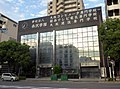 Nishizawa Gakuen Temma Campus.jpg