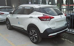 Nissan Kicks 03 China 2018-03-20.jpg