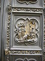 North Doors of the Florence Baptistry11.JPG